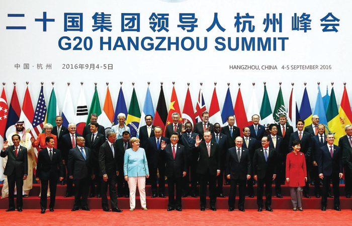 G 20'LERİN HAMBURG TOPLANTISI