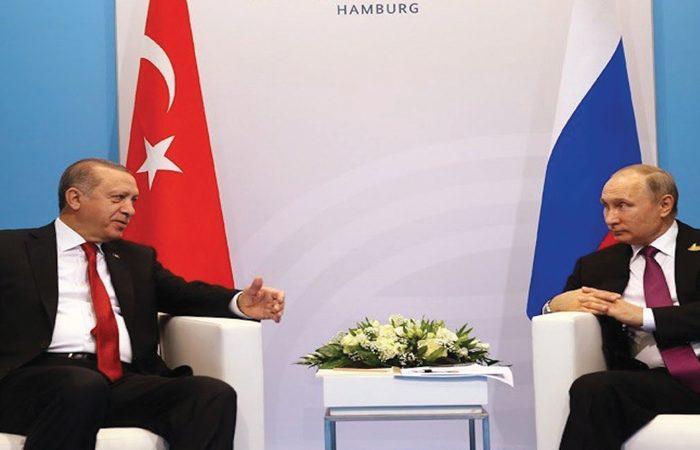 G20 Liderler Zirvesi'nde Erdoğan-Putin-Trump Görüşmeleri