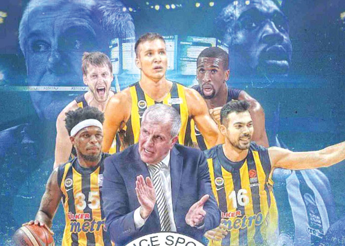 Fenerbahçe Basketbol'da Avrupa Şampiyonu